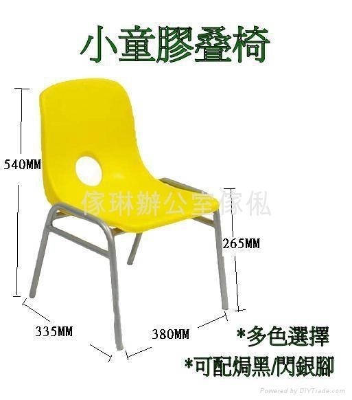 小童胶叠椅 1