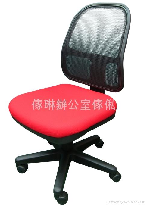 職員網椅 1