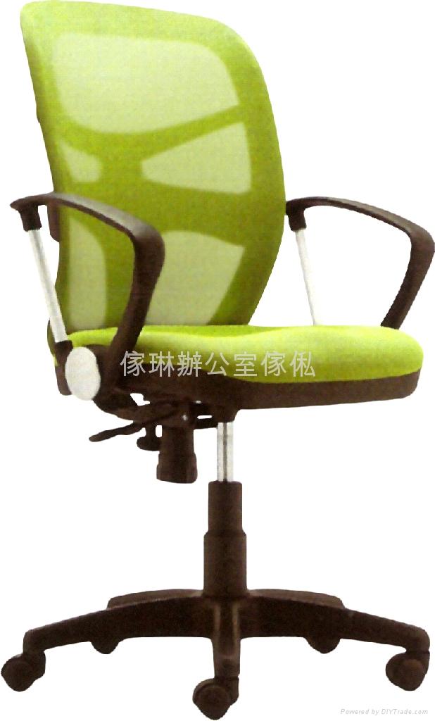 職員網椅連扶手 1