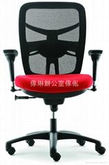 職員網椅連扶手