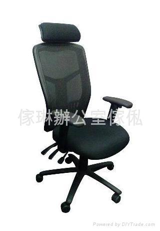 三功能網椅 2