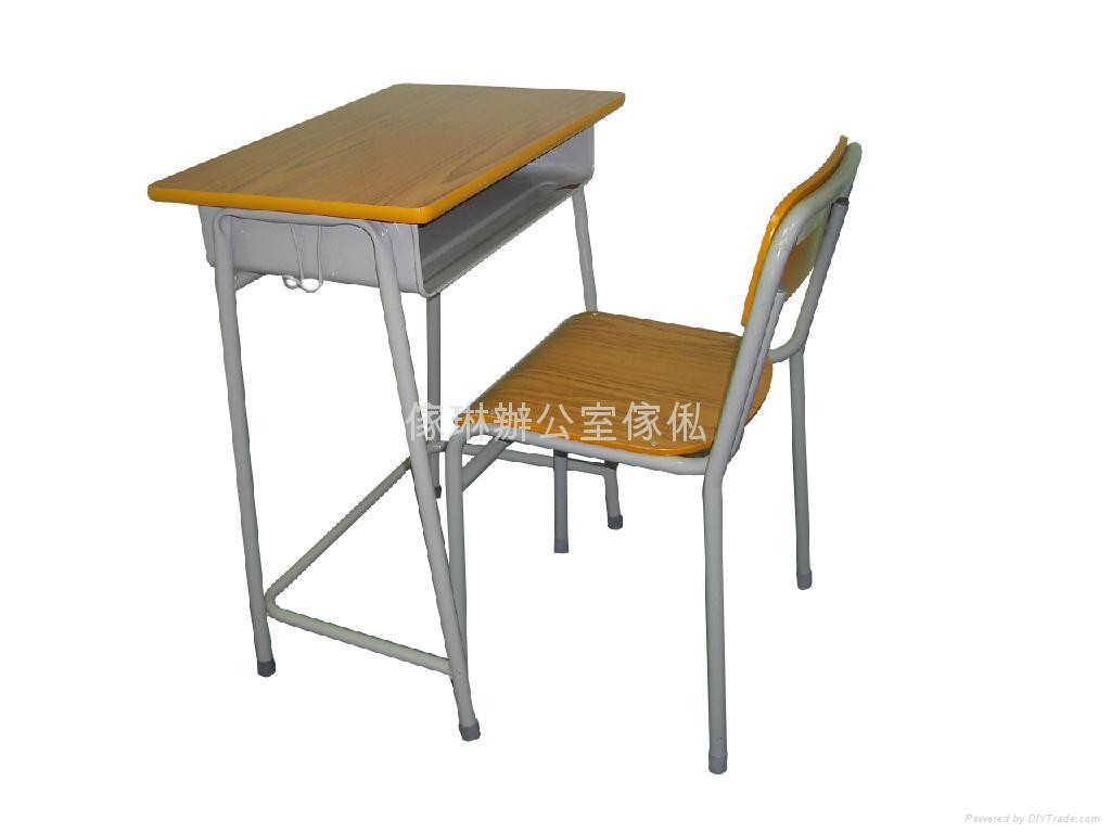 傳統式學生檯椅 2