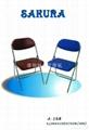 SAKURA 摺椅