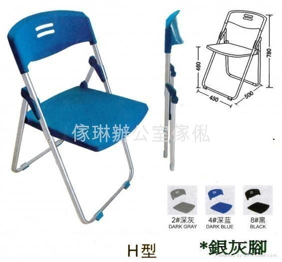 膠摺椅 1