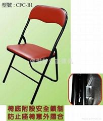 附有安全鎖制- 仿皮摺椅