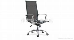 高背職員轉椅 ( YS-1601 )