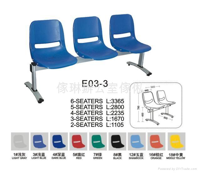 自制椅子用纸壳步骤图
