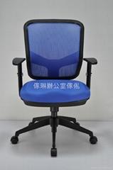 MC05網椅