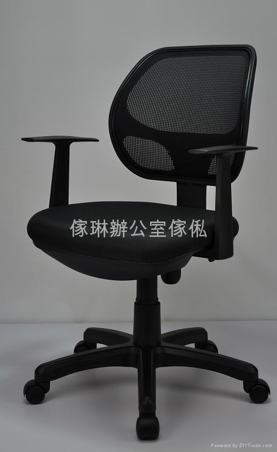 油壓網椅連固定扶手 1
