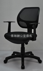 油压网椅连固定扶手