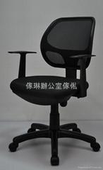 油壓網椅連固定扶手