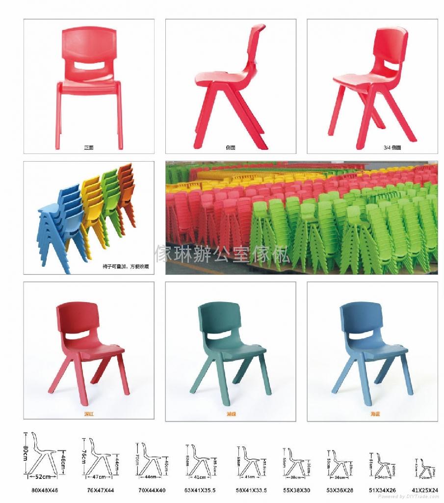 優質膠椅 2