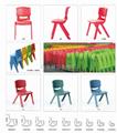 优质胶椅 2