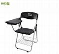 膠摺椅 2
