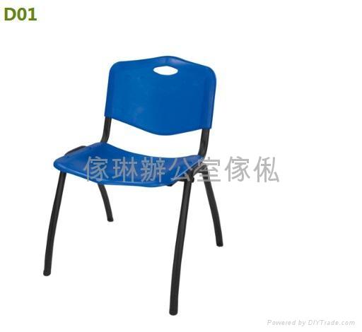 膠殼椅 1
