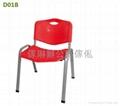 膠殼椅 2