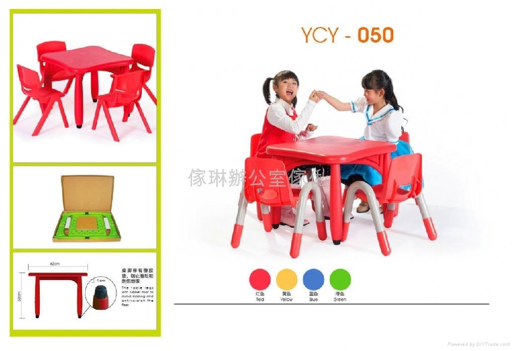 幼稚園方形膠檯 1