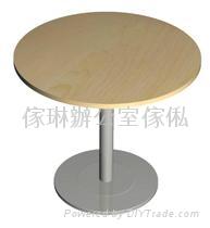 圓形鐵腳會議檯