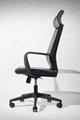 高背大班皮椅 ( B-008A )