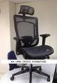 多功能高背大班網椅