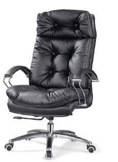 高背大班皮椅 ( A-029 ) 1