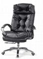 高背大班皮椅