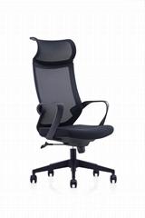 高背大班網椅 ( CH-193A )