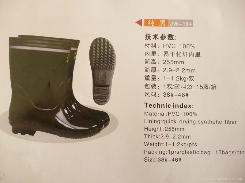 Waterproof PVC safety Rain Boots 3