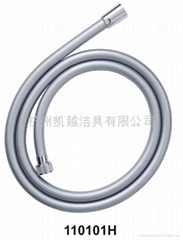silver-shinyshower hose