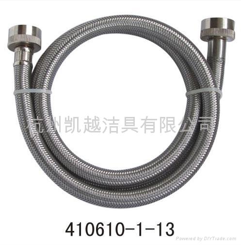 washing machine hose 1