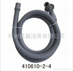 washing machine hose