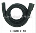 washing machine hose