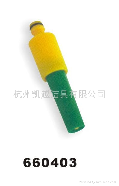 花园管 1