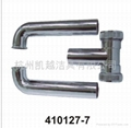washbasin downpipe