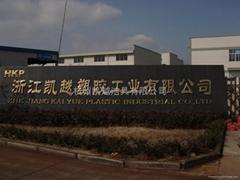 杭州凯越洁具有限公司