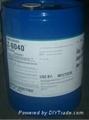 進口6020雙氨基偶聯劑全國批發零售 2