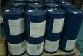 广州无机颜料分散剂 防浮色涂料