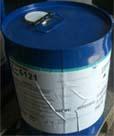 玻璃保護油墨偶聯劑6040 玻璃漆密着劑 1