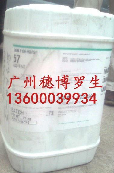 防橘皮抗缩孔流平剂DC57进口 聚醚改性有机硅 3