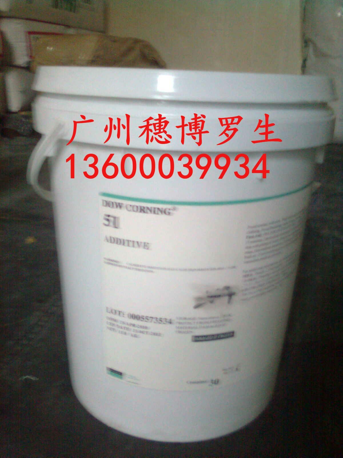 道康宁DC-51作用水性耐磨助剂水性手感助剂 2