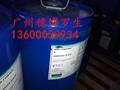 防浮色助剂防发花助剂化工涂料分