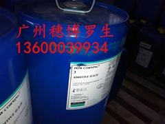 环氧地坪漆防浮色助剂 地坪漆分散剂