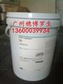 水性漆抗划伤耐磨助剂DC51,