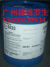 進口雙氨基偶聯劑6020耐高溫好替代1121,不含雙酚A