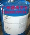 道康宁6011偶联剂一公斤起售全国供货 1