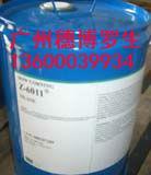 代理美国道康宁Z-6011 单氨基偶联剂