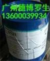 胶水涂料用防腐蚀耐水煮耐酸碱的