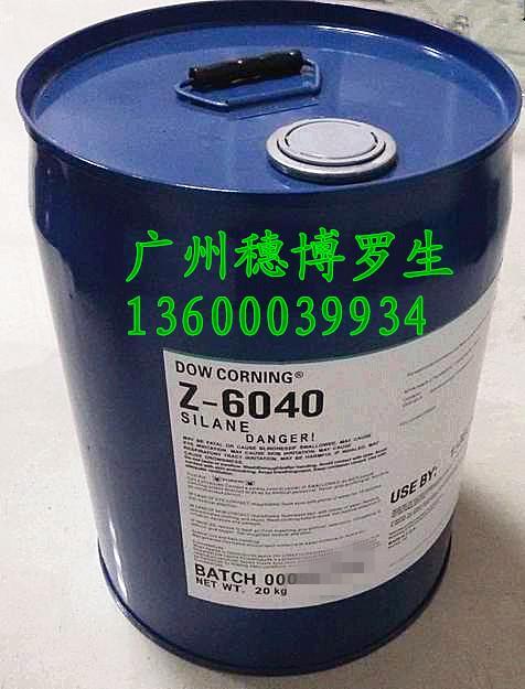 道康宁6040用途,水性玻璃漆附着力促进剂 2