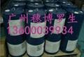 1100W水油通用分散劑珠光粉