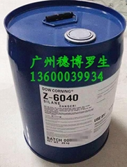 广州道康宁6040偶联剂现货